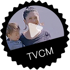 TVCM NOW ON AIR!